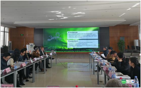 重庆市举办能源大数据在工业节能中应用座谈交流会